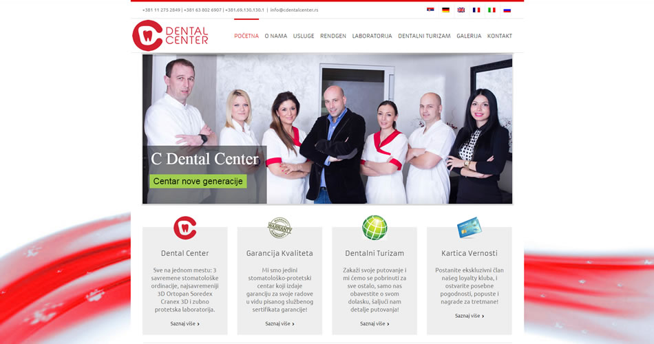 C_Dental_Center